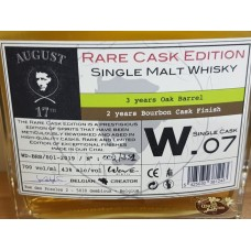 August 17th Rare Cask Edition Bourbon